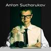 Intoxication (Anton Suchorukov Remix)