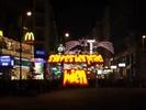 DVD Cover: Silvester in Wien
